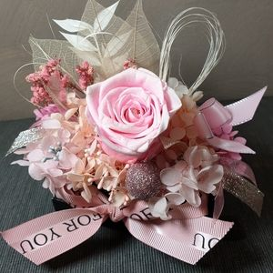 Mini just for you pink tone preserved rose arrange